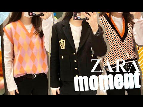 Zara Spring New Howl♥每日Zara Spring New ZARA试穿!  Zara春季新款Trion / Zara开衫/ Zara针织Zara外套/ Zara fashion / Zara fashion women /