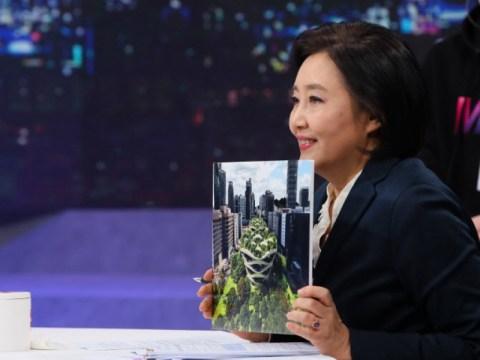 """Park Young-sun """"Apartemen di tepi sungai? Sepertinya tersedak"""" Sang-ho Woo """"Taman vertikal adalah hal yang buruk"""" Shin-jeon (Jenderal)"""