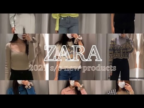 [2021 s/s Zara clothes recommended] / Albasaeng recommends / Zara is difficult ⁉️ Absolute X❌❌ From basic items to unique items 🤍🤍