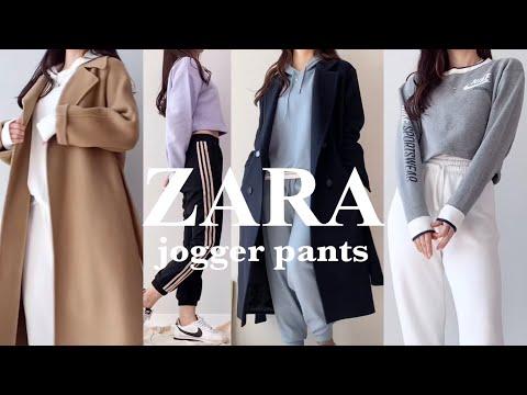 ZARA HAUL |  🩳Zara new jogger pants howl |  Wearing Jogger Pants Pretty |  Nike Adidas Jogger Pants |  jogger pants TRY-ON haul |  NEW IN