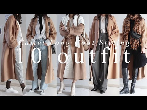 10 kinds of camel coat styling🧥/Create a variety with one coat~!!/Handmade coat/Winter daily look/Zara coat/zara coat/camel long coat styling~/Paulenne Paris