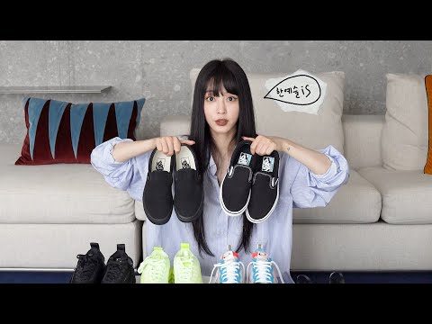 (ENG) Best 5 sneakers that you can wear for a lifetime    👟