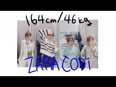 ENG) 2021 ZARA NEW / 164cm 46kg Zara coordination, try on a new Zara 💚 / Nursing college student vacation vlog
