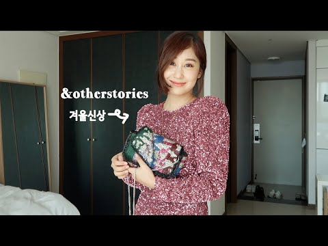 eng) This time, it is the Winter New HAUL of Ann Arthur Stories.