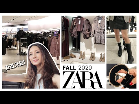 [ENG SUB] 🍁 Introducing over 50 new autumn scenes |  ZARA NEW IN FALL 2020 OVER 50 ITEMS |  There are so many pretty things 🤎