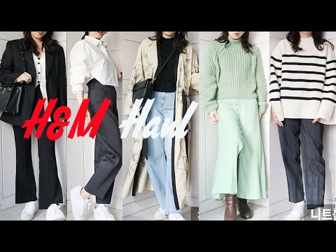 H&Mの身上10ショッピングハウル! 今から春までよく口の基本システム!  #エッチ&M#春身上#スタイリング