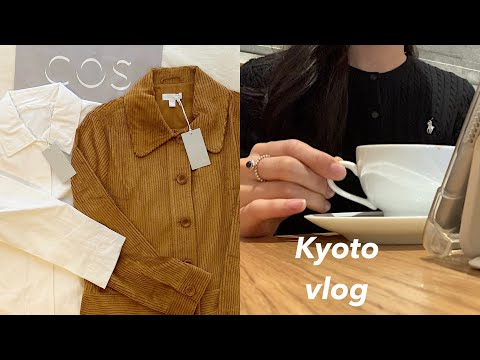 (Sub) Kyoto Japan workplace vlogㅣWork from home.  COS ZARA unboxing.  Work at Maison Kitsune Cafe.  Making and eating Tteokbokki and French toast at home