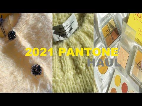 (ENG)🌼2021パントンカラー黄色わずかハウル💛| 育っ| アンアーサーストーリーズ| エチュード/ 2021Pantone color of the year / Lilacライラック