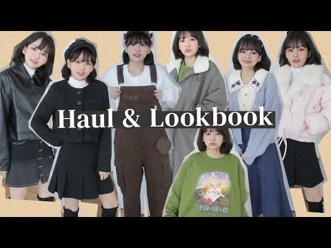 2021年时尚牵引和Lookbook