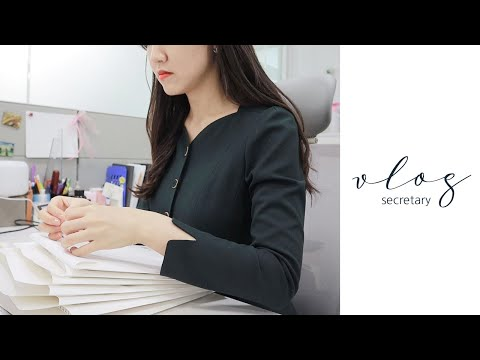 Vlog, secretary for office workers |  Office look one piece, meat party after work, delicious fried rice, self gel nail vlog