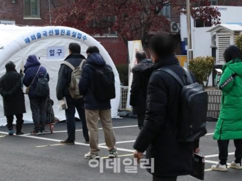 Infeksi grup baru di Rumah Sakit Yeongdo-gu di Busan …  5 dikonfirmasi