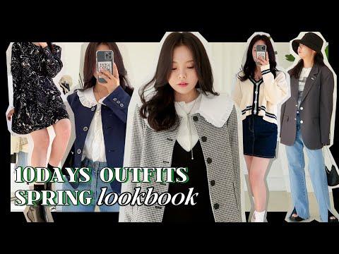 [MEJIWOO X zigzag] 10Days Outfits |  Spring Lookbook |  Spring daily look