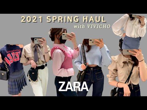2021 Zara Howl | 每日购物袋推荐| 一袋结束您的一周时尚 zara haul | 春季协调|  Lookbook |  Bibicho BBbag | 维维乔