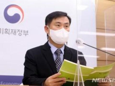 """Proliferasi korona, permintaan domestik goyang …  """"Konsumsi kartu pemerintah menurun untuk bulan kedua"""" (total)"""
