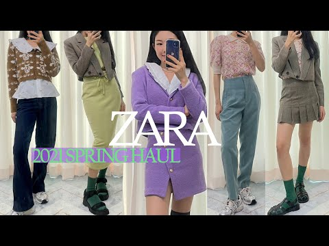 2021 Zara Howl |  ZARA春运| 青少年,复古,新的正常外观💜💚