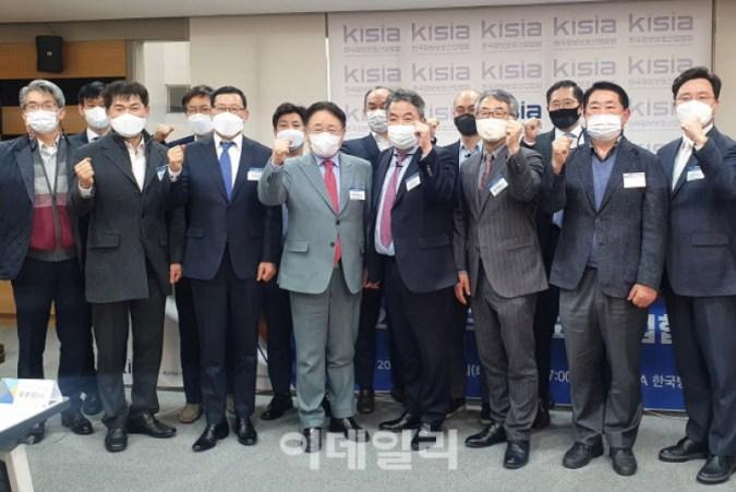[Foto] Junsang Yoo, Presiden KITRI, 'Cyber Sovereignty Guardian Award'