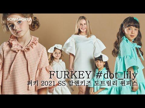 FURKEY 2021SS Весна Новое платье в горошек в горошек / Nothing but the best / Бренд детской одежды FURKEY