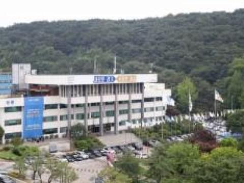 Gyeonggi-do, Investigasi 'Pembantu Perintah Transaksi Real Estat'