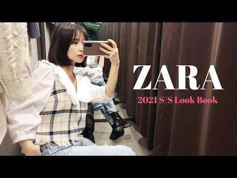 ZARA 2021 S / S Zara Spring全新推荐,评论😎Zara Howl,日常穿着,短弹簧协调12种物品(针织,衬衫,开衫,牛仔裤,裙子等)