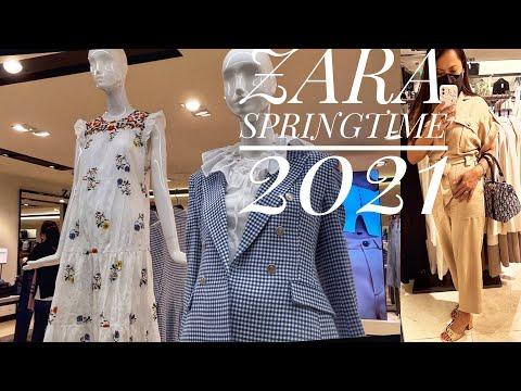 ZARA 2021年最新系列*春夏新趋势!*和我一起购物