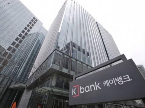 K-Bank pada 'Bitcoin Frenzy' …  Deposito dan saldo tabungan meningkat 2,3 triliun
