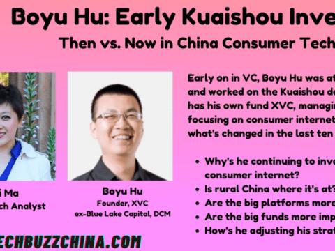 라이브 캐스트 # 6 : Boyu Hu : 초기 Kuaishou 투자자;  과거 vs. 현재 중국 소비자 기술