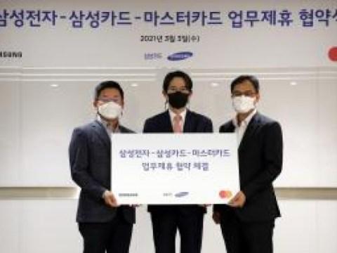 Samsung Card, Samsung Electronics-Master Card dan aliansi bisnis 'kartu otentikasi sidik jari'