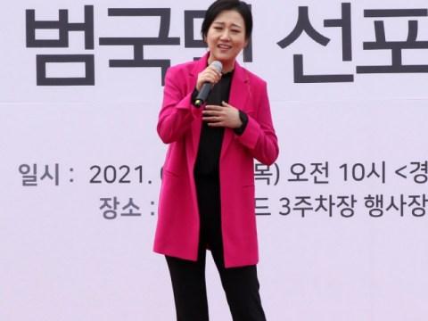 [Foto] Jang Yoon-jung, Duta Besar untuk Pertanian yang Aman