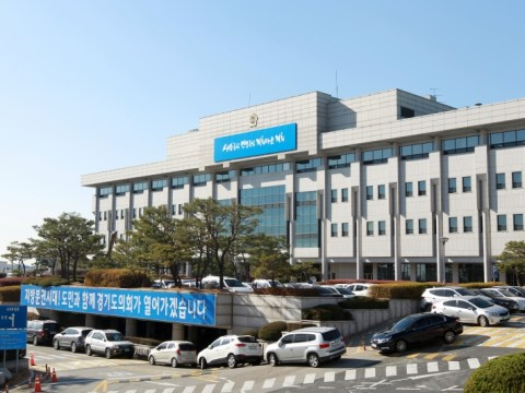 Partai Demokrat Provinsi Gyeonggi mengutuk 'Suk-yeol Yoon' karena ungkapan terima kasih yang tidak bertanggung jawab