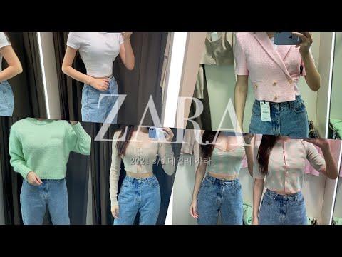 👗 2021 Zara Spring Summer New Crops 6 Types + Jeans Coordination / Daily Zaratem / Kuanku Fashion Trend / ZARA 21SS This Spring Summer Trend Coordination