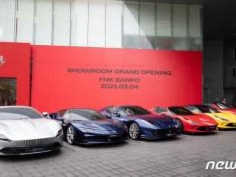 Ferrari akan memperkenalkan'SF90 Spider-Portofino M'untuk pertama kalinya di Korea