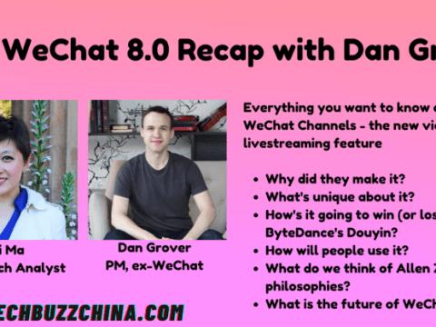 라이브 캐스트 # 1 : Dan Grover와 함께하는 WeChat 8.0 및 채널 요약