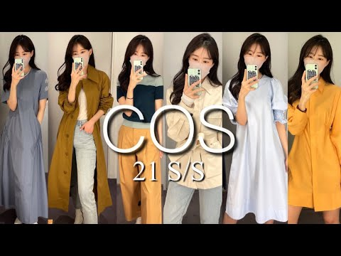 """[COS🌸21S/S] """"Course all-time spring new recommendations & coordinations"""" / Shop with trenches, jackets, shirts, dresses, jeans, and trousers 🛍"""