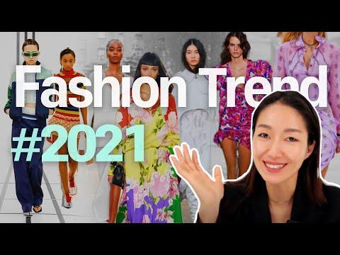 2021年崛起的时尚与失落的时尚/新的流行趋势是什么?