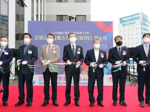 Membuka 'Pusat Dukungan Perawatan Kesehatan Seluler' di Wonju, Gangwon-do