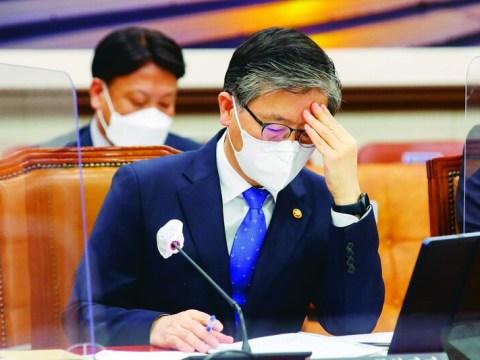 "Menteri Pertanahan, Infrastruktur, dan Transportasi Byun Chang-heum ""Saya akan bertanggung jawab atas insiden LH dan mengurusnya …"