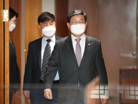 """Jeon Jeon, """"Berita Palsu Berbahaya"""" tentang Spekulasi Kota Baru"""