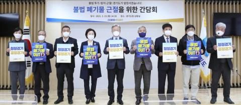 """Lee Jae-myung, """"Pembuangan limbah ilegal adalah kejahatan serius yang merusak ketertiban masyarakat"""""""