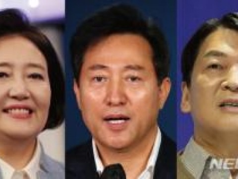 Konfrontasi tiga arah Sehun Oh 35,6%, Youngseon Park 33,3%, Chulsoo Ahn 25,1%