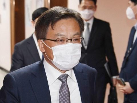 "Nam-gwan Jo ""Penerimaan dari perintah investigasi … Kepala pendekar juga berpartisipasi dalam pertemuan kepala pendekar"""
