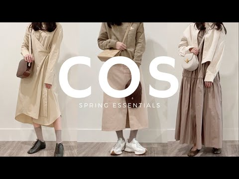 Course spring new howl 🌷 Essentials for spring prepared in the course Carefully review the fit according to the body type 🔍 Minimal daily look lookbook