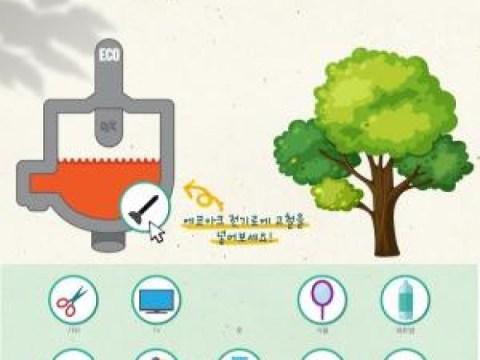 Dongkuk Steel menyumbangkan pohon untuk game seluler 'Kampanye Hijau 2021'