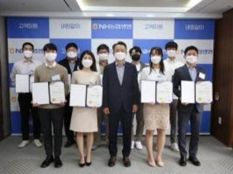 NH Nonghyup Life menunjuk 9 direktur pemuda untuk masa jabatan pertama