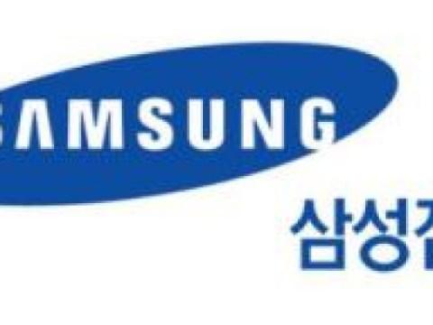 Samsung Electronics menandatangani kontrak pasokan peralatan komunikasi seluler 5G dengan NTT DoCoMo di Jepang
