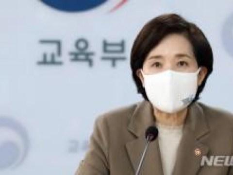 """Universitas Nasional Pusan memutuskan apakah akan membatalkan masuk ke putri ibu pertiwi …  Yu Eun-hye """"Kamu tidak bisa melanggar praduga tidak bersalah"""""""