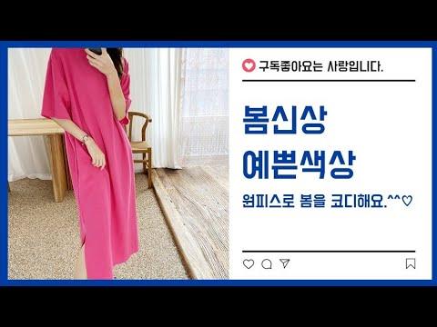 Нарядитесь весной в красивое весеннее платье. ^^ ♡