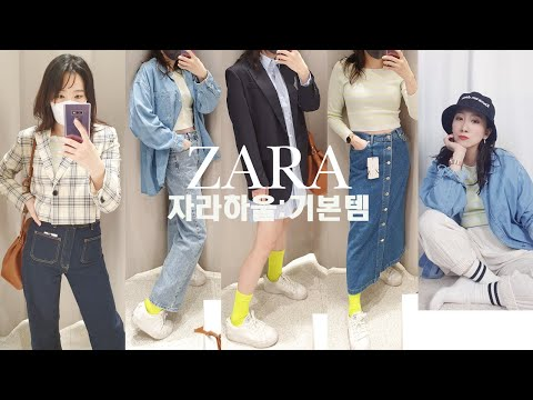 ZARA Новый торговый вой Zara / Базовый предмет рекомендуется!  / Весенняя укладка!