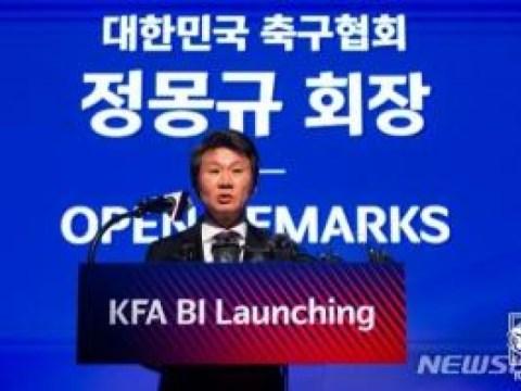 """Ketua Chung Mong-gyu meminta maaf atas """"Tanggung Jawab Asosiasi Sepak Bola"""""""