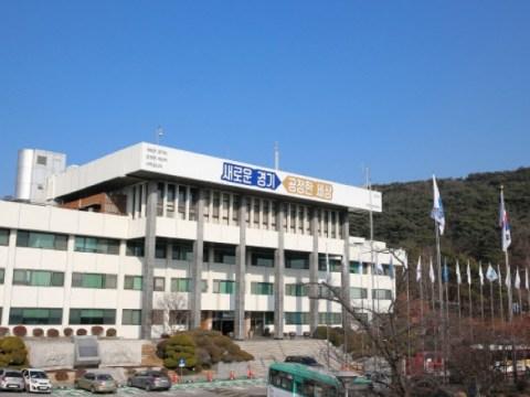 Gyeonggi-do, dituduh atas kecurigaan tambahan dari pejabat publik sebelum membuang ke real estate Yongin