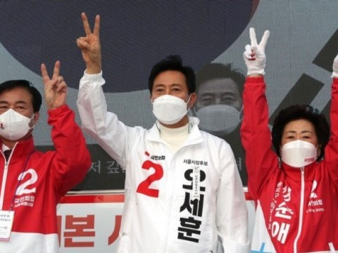 "Hojoong Yun, ""Sampah"" terhadap Sehun Oh …野 ""Kelas terakhir di menit terakhir"""